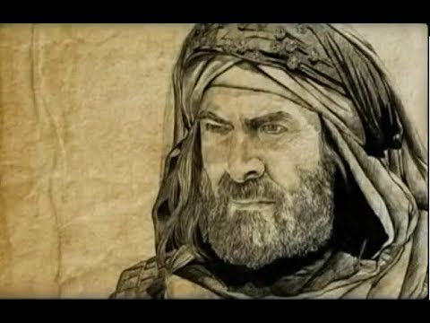 15 серия  Эпоха праведных халифов