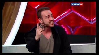 Афоня — В Прямом Эфире Россия 1! Поставил Всех на Своё Место!