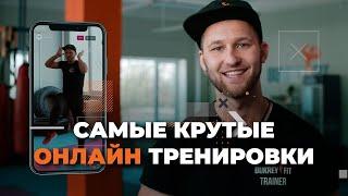 Марафон похудения революция_тела от Андрея Букрей