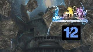 FINAL FANTASY X HD REMASTER #12 -DJOSE-
