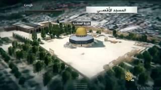 المسجد الأقصى أولى القبلتين وثالث الحرمين