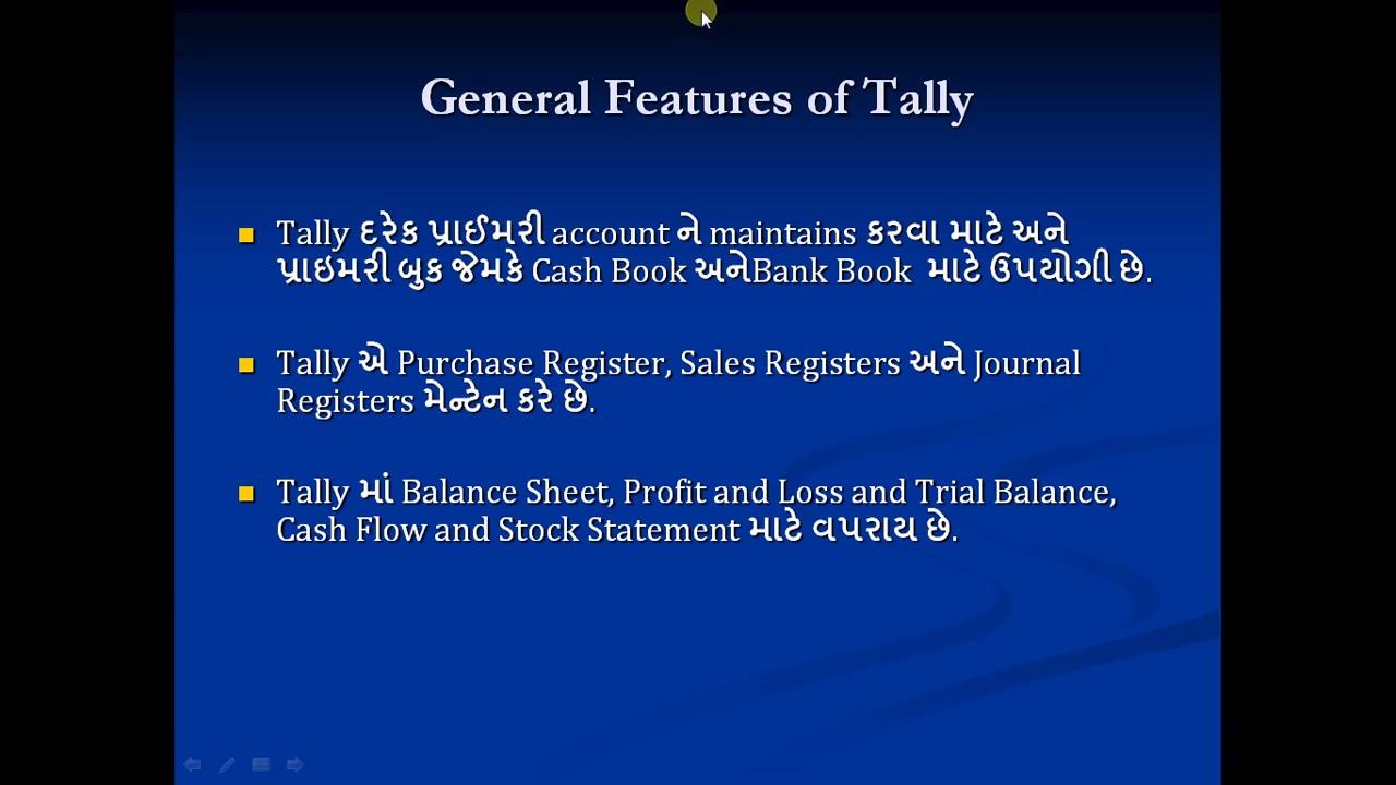 Tally Erp 9 Book In Gujarati