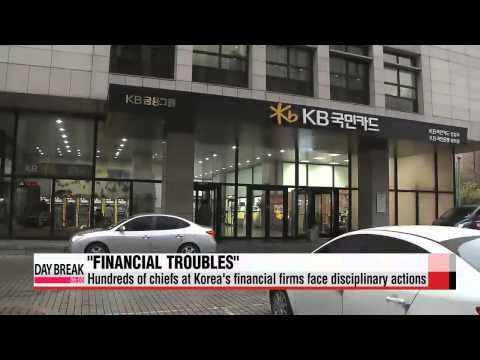 Hundreds of Korean credit card, banking executives to face disciplinary action