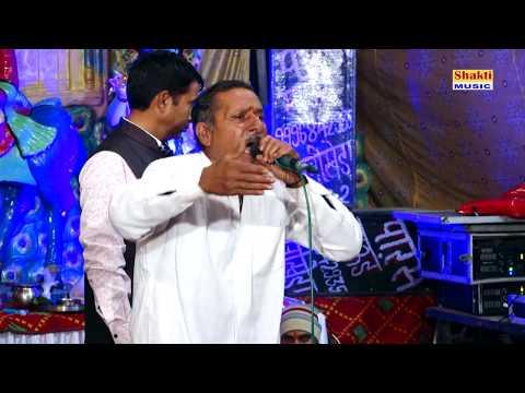 आके पार लगा मेरी पड़ी भंवर में नैया   Baba Mohan ram Bhajan   S G M Nagar   Shakti Music