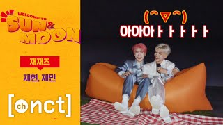 Download lagu 재재즈 | ☀️WELCOME TO SUN&MOON🌕 EP.7 | NCT 2020