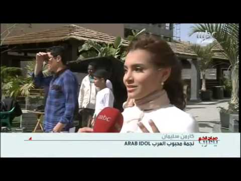 Carmen Soliman - News Exclusive Interview About ( Kalam Kalam )