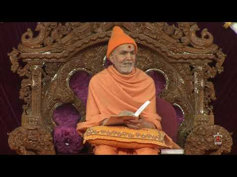 Guruhari Ashirwad 16 January 2019 (Morning), Surat, India