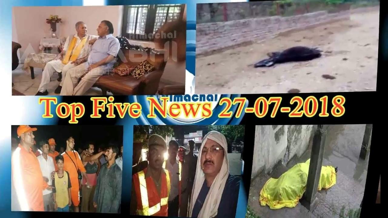 751abc34a71 Top Five News Bulletin - YouTube