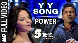 Power Video Songs | Y Y Video Song | Puneeth Rajkumar, Trisha Krishnan