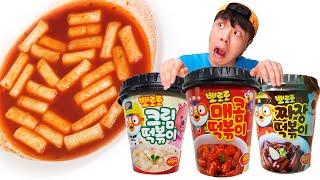 Mukbang 뽀로로 떡볶이 짜장 BBororo TTeokbokki Noodle 먹방