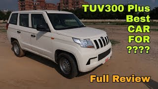 Mahindra TUV300 Plus | Price | Specification | Test Drive Review | Best car For Taxi | VBO Life 2018