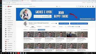 Бизнес план на миллион рублей в месяц. Лучший бизнес план на миллион рублей в 2019 году!