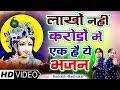 आपके फायदे की बात बताता हूं इस भजन में Khatu Shyam Bhajan Saurabh Madhukar
