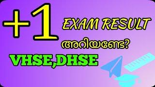 Kerala plus one result 2019 | VHSE,DHSE Included |  #sslc#VHSE#Result