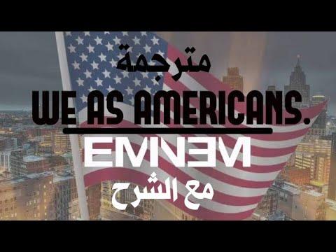 eminem - we as americans -  ترجمة أغنية إمنيم من أجمل أغانيه music
