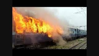 Gwalior me express train me lgi aag || ग्वालिय में आंध्र एक्सप्रेस की चार बोगियां जल कर राख ||