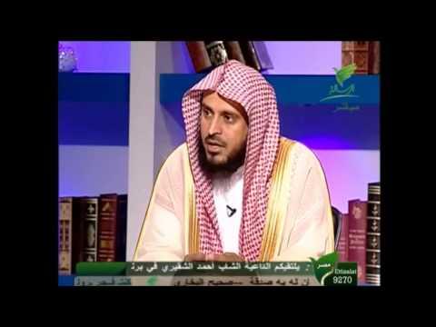 معنى حديث: ( إذا فسد أهل الشام فلا خير فيكم ) ... // الشيخ عبدالعزيز الطريفي