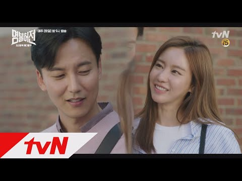 Live up to your name 김아중, 김남길의 사랑스러운 껌딱지♥ 170923 EP.13