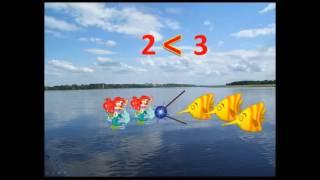 Путешествие в царство Математики  Урок № 5