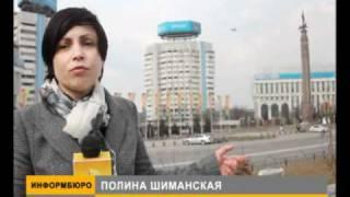 Шокирующие новости! Пришельцы, НЛО в Казахстане!(Новости 31 канала: http://www.31.kz/ Сюжет Полины Шиманской НЛО в Алматы, Казахстан., 2011-05-09T18:56:14.000Z)