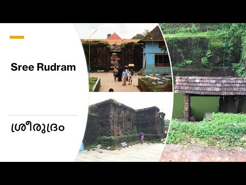 how to learn rudram chamakam