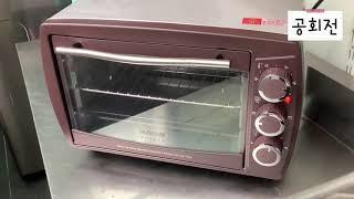 Baking | 키친아트 미니오븐 (키친아트 라팔 멀티…