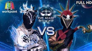 The Mask จักรราศี | EP.11 | 7 พ.ย. 62 Full HD