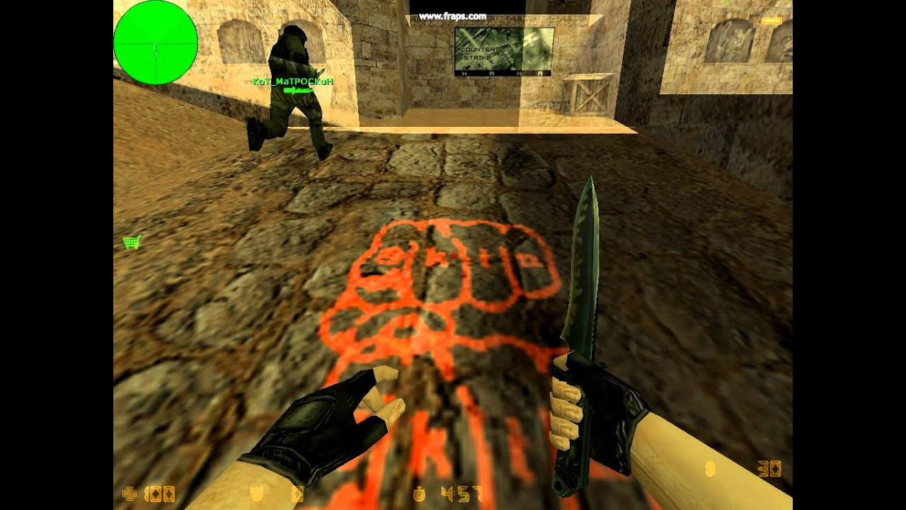 COUNTER STRIKE 1.6 ЧИТ