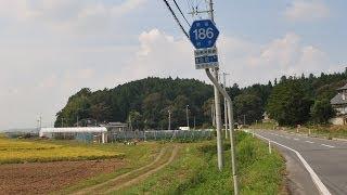 【岩手県道】186号油島栗駒線
