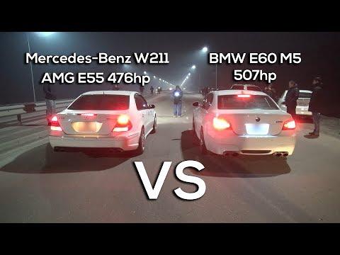 BMW E60 M5 507hp VS MERCEDES-BENZ E55 W211 AMG 476hp (Kyrgyzstan, Bishkek)