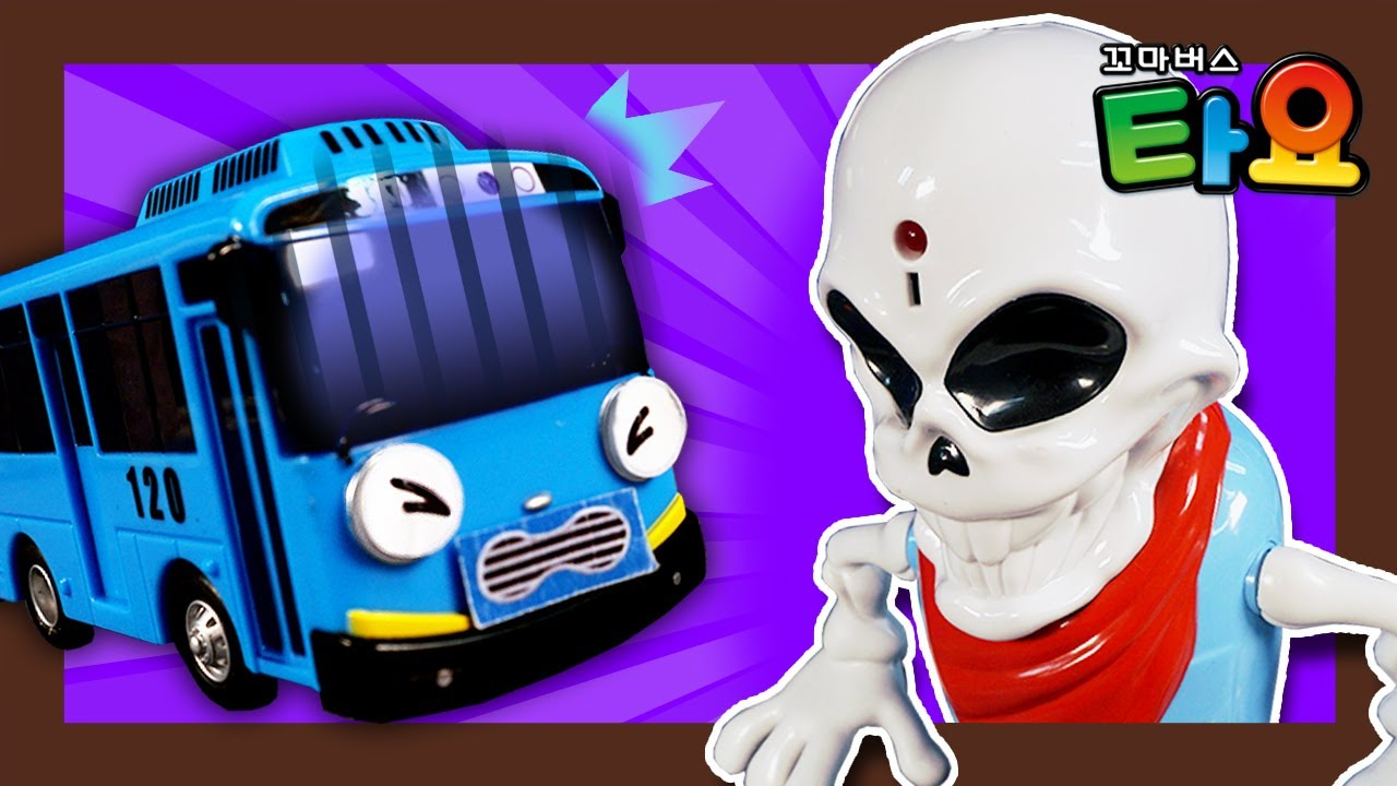 Scary ghost skull is here! What is going on? l Tayo Monster Police l Tayo the Little Bus