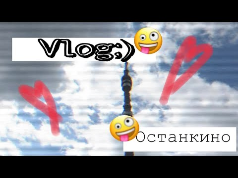 :Vlog;)Идём в Останкино)Кафе «Седьмое небо\