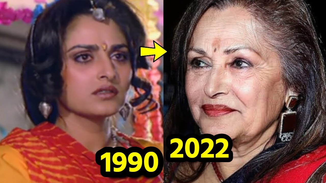 Download Aaj Ka Arjun (1990) Cast Then and Now | Unrecognizable Transformation 2020