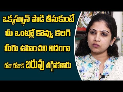 One Spoon Powder Loose Your Weight Like Crazy || Dr Kiranmayi || Weight LOss