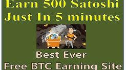 Earn 500 Satoshi Just in 5 Minutes । মাত্র 5 মিনিটে 500 সাতশি নিয়ে নিন।