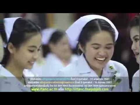 วิทยาลัยพยาบาลกองทัพบก รับสมัคร น้อง ม.6 ทั้ง ชาย/หญิง 2557