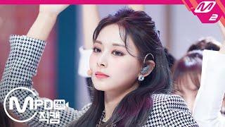 [MPD직캠] 트와이스 쯔위 직캠 4K 'I CAN'T STOP ME' (TWICE TZUYU FanCam) | @MCOUNTDOWN_2020.10.29