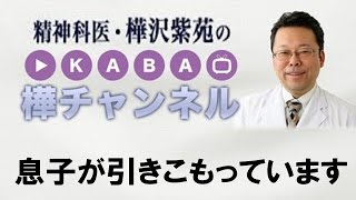 なんと!! 樺沢紫苑の新刊『神・時間術』(大和書房)が 無料でダウン...