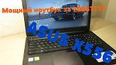Ноутбук asus k555li (intel core i3 4005u 1700 mhz/15. 6