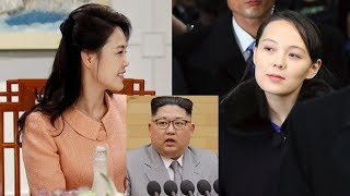 North Korea: The women behind the dictator