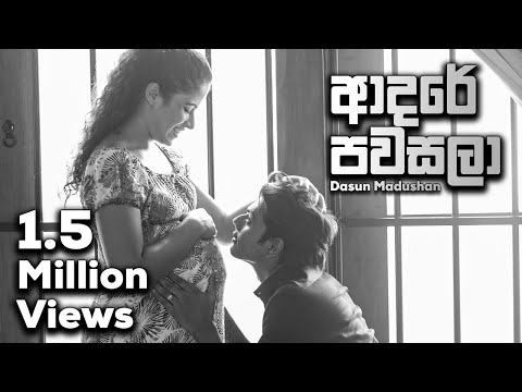 Dasun Madushan - Adare Pawasala (ආදරේ පවසලා) Official Music Video 2018