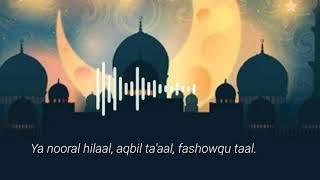 Lirik lagu ramadhan arabic version maher zain terbaru 2019