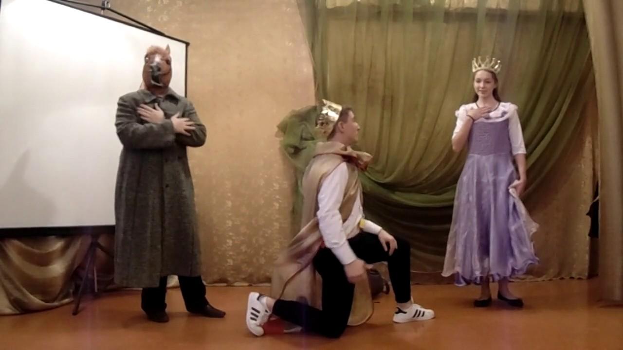 Сказка на свадьбу про кощея