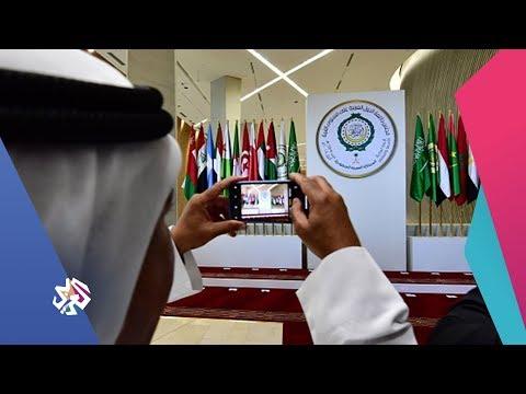 التلفزيون العربي│ لماذا خفضت دولة قطر تمثيلها الدبلوماسي في القمة العربية؟