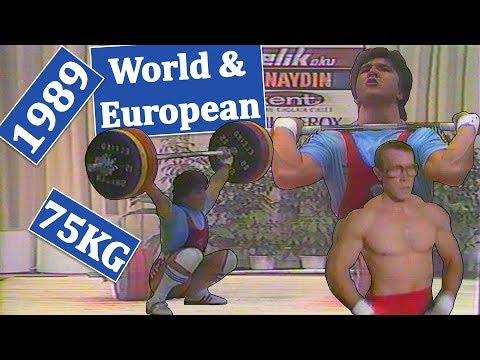 75KG | 1989 | World & European Weightlifting Championships (Athens, Greece)