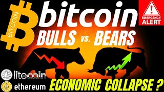 BULLS vs. BEARS BITCOIN LITECOIN ETHEREUM and DOW JONES price prediction, analysis, news, trading