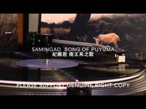 Samingad (紀曉君)- Song Of Puyuma (南王系之歌) Vinyl