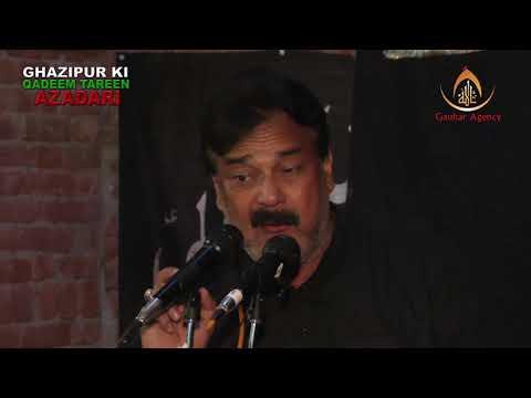 Janab Nayab Hallaori | Qadeem Tareen Azadari | Hainsi, Ghazipur | 2017-18