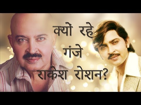 What forced Rakesh Roshan to remain bald for rest of his life?