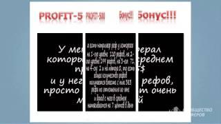 Как зарабатывать на Биткоин ферме 15000 рублей в месяц?  Как сделать майнинг дома? Сколько стоит.